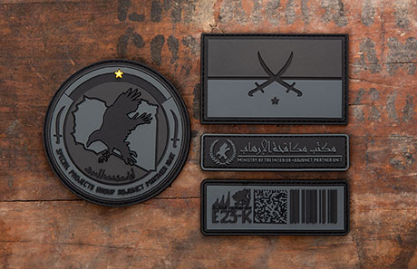 Series 4 Patches - Grey.